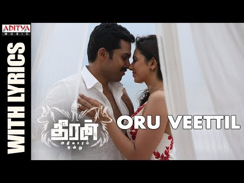Download Oru Veettil Song With Lyrics || Theeran Adhigaaram Ondru Movie || Karthi, Rakul Preet || Ghibran HD Mp4 3GP Video and MP3