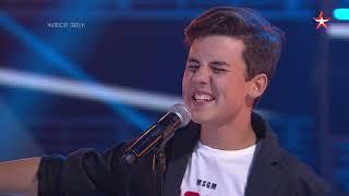 Кирилл Скрипник. Всероссийский детский вокальный конкурс «Юная звезда»