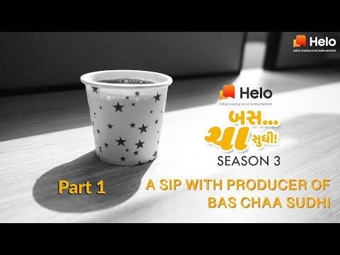 Bas cha sudhi Season 3 Helo App Interview Part 1