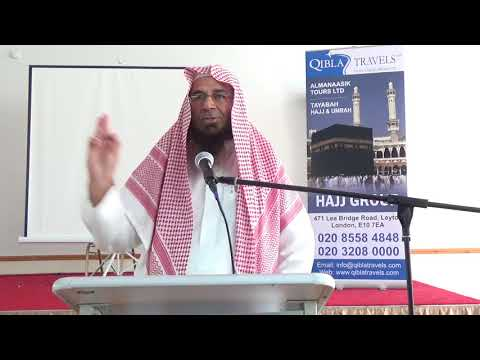 Hajj Seminar in English