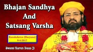 Bhajan Sandhya And Satsang Varsha || Kurukshetra (Haryana) 9-4-2017 || Swami Karun Dass Ji Maharaj