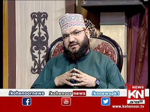 Istakhara 02 February 2021 | Kohenoor News Pakistan