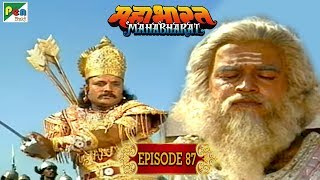 आचार्य द्रोण का वध | Mahabharat Stories | B. R. Chopra | EP – 87 - Download this Video in MP3, M4A, WEBM, MP4, 3GP