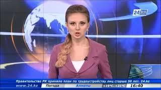 Достижения селекционеров Казахстана!