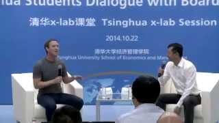 preview picture of video 'Mark Zuckerberg speaks Chinese - 1st part'