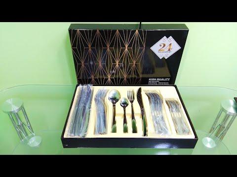 Набор столовых приборов Elegant Life на 6 персон / Cutlery set Elegant Life for 6 persons