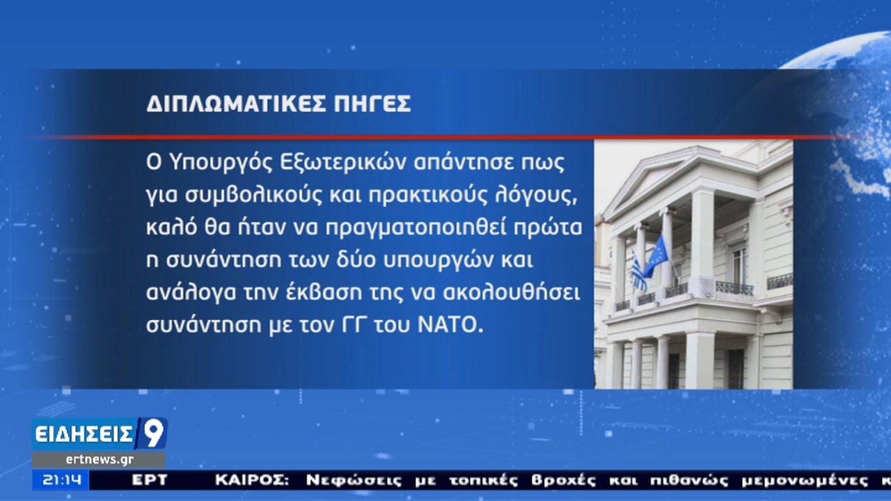 Εθνικό Συμβούλιο Εξωτερικής Πολιτικής – Στο επίκεντρο ελληνοτουρκικά και Κυπριακό   19/03/2021   ΕΡΤ