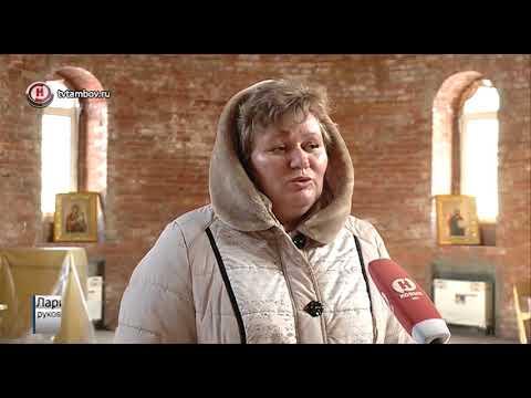 Храмы царицыно москва официальный сайт