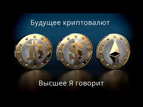 1000 рублей в день на бинарных опционах