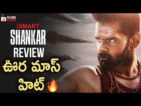 Ismart Shankar Movie REVIEW | Ram Pothineni | Nidhhi Agerwal | Nabha Natesh | Mango Telugu Cinema
