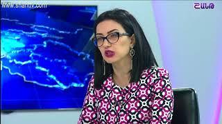 Հեռանկար/Herankar-Արփինե Հովհաննիսյան/Arpine Hovhannisyan