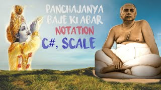 Panchajanya Baje ki abar (with Lyrics) Harmonium Notation
