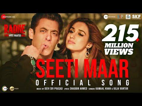 சல்மான்கானின் புதிய பாடல் #SeetiMaar #Radhe #SalmanKhan Seeti Maar | Radhe  Your Most Wanted Bhai | Salman Khan, Disha Patani|Kamaal K, Iulia V|DSP|Shabbir