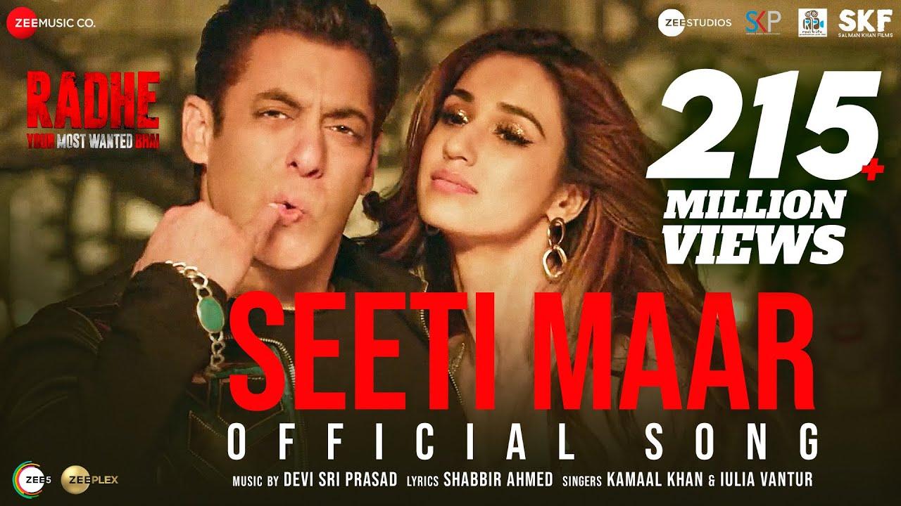 Radhe | सीटी मार Seeti Maar Lyrics in Hindi – Salman Khan