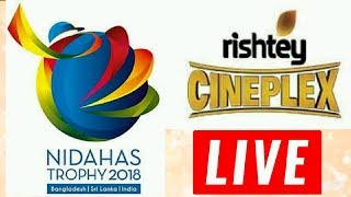 Rishtey Cineplex live telecast Nidahas Trophy 2018 in India