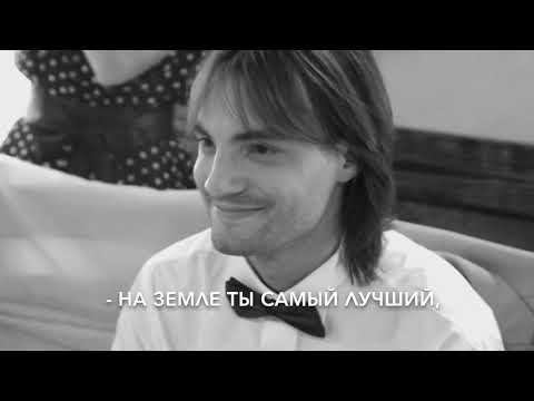 Ты мое счастье песня игоря николаева