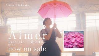 Aimer「Ref:rain」