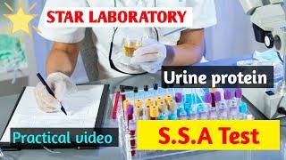 SSA Test for urine protein/sulphosalicylic acid test in urine/urine protein Test/STAR LABORATORY