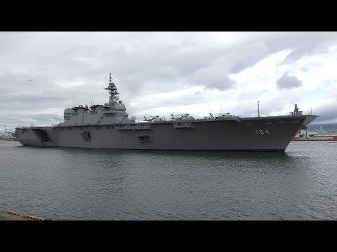【5/19速報!!】護衛艦かが、大阪・天保山に入港!!【海上自衛隊】