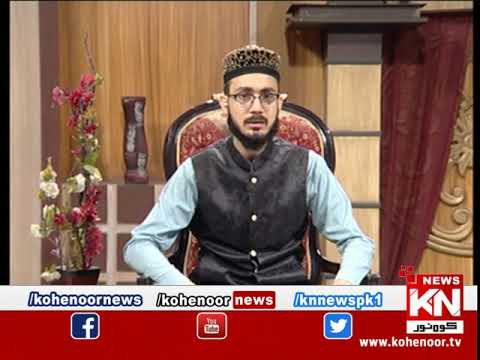 Istakhara 03 November 2019 | Kohenoor News Pakistan