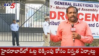 Huge Arrangements For Votes Counting In Hyderabad | #ElectionsWithTV5