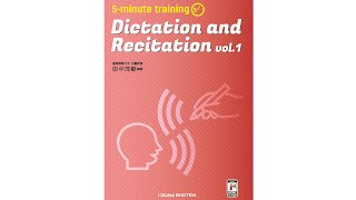 Dictation and Recitation