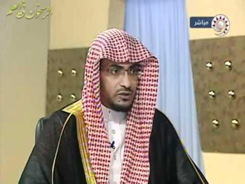 حكم إقامة حفل لمن ختم القرآن للشيخ صالح المغامسي