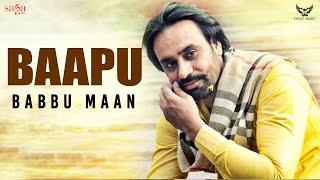 BAPPU ਬਾਪੂ  Babbu Maan  New Punjabi Song 2017