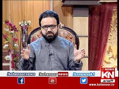 Istakhara 24 February 2020 | Kohenoor News Pakistan