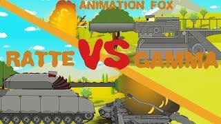 Мультики про Танки. Бой с Первым Боссом Gamma vs Ratte