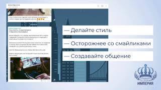 Выбор тематики для канала в Telegram