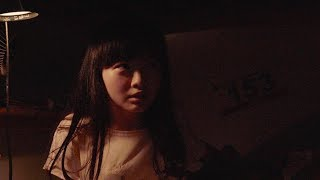 《夜間警報》恐怖系列 第二夜《一時 衣魅》