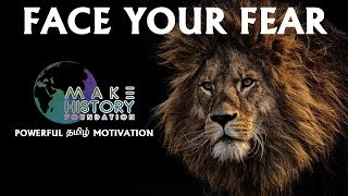 Face your Fear   Powerful Tamil Motivation   Reynord #MHFoundation