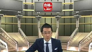 森田龍二の経済・会計解説部屋動画 第12回 次期財界総理、日立・中西会長と日本経済