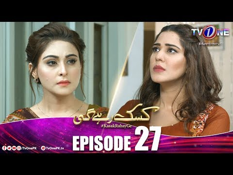 Kasak Rahay Ge | Episode 27 | TV One Drama