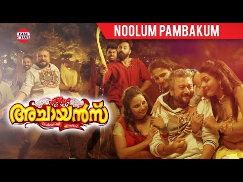 Noolum Pambakum song Making - Achayans