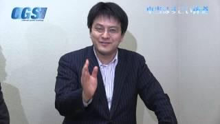 靖国神社特別編 分祀論の真実!神道における御霊分け【CGS 山村明義】