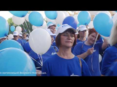 Видео: АО «Газпром газораспределение Великий Новгород» поздравило новгородцев с 1160-летием города
