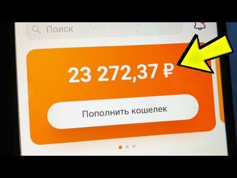 Топ 5 ти брокеров в россии
