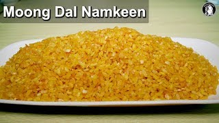 Crispy Moong Dal Namkeen Recipe - How To Make Moong Dal Namkeen - Kitchen With Amna