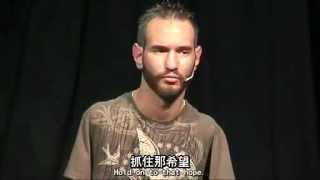 Nick Vujicic/力克胡哲(我那好的不像話的人生)(中文)