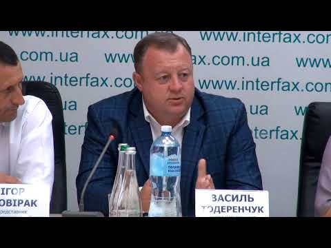 Interfax-Ukraine to host press conference 'Signing of Memo of Cooperation between ATC Association and Association of Ukrainian Regions EU Strategy for Danube Region'
