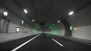 車載動画新名神高槻~川西間開通開通直後の高槻IC⇒川西ICを走行