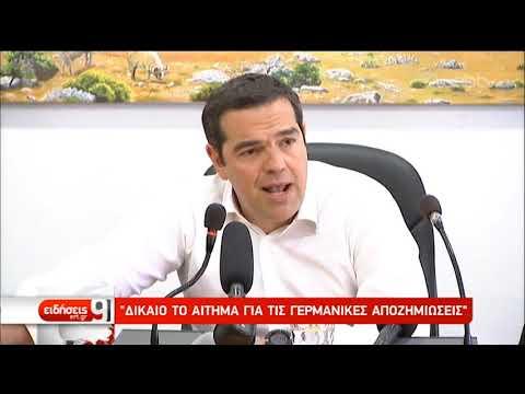 Ο πρωθυπουργός στα Χανιά μετά τα Ανώγεια | 3/5/2019 | ΕΡΤ