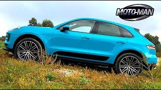 2019 Porsche Macan & Porsche Macan S TECH REVIEW: Looks the same outside, but different inside . . .