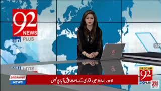 swat-post-ramadan-expensive-itoms-report-abdullah-sherin