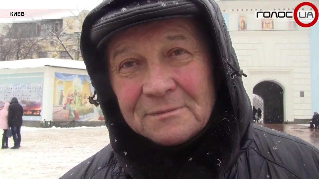 Что думают киевляне о выходном на католическое Рождество?