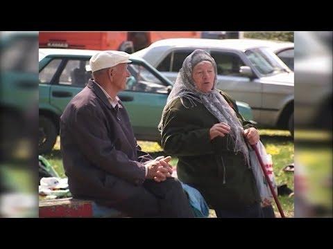 В Белгороде повысят пенсии