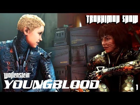 СЕСТРИЧКИ №1 l Wolfenstein: Youngblood 16+