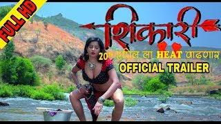 shikari marathi full movie